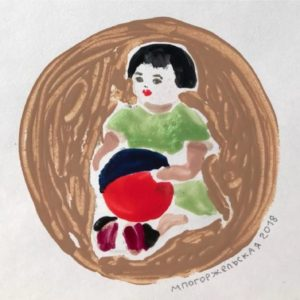 Sitting Doll With Red Boll