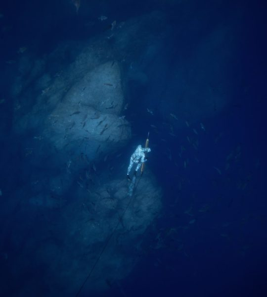 From above, Big Blue #I